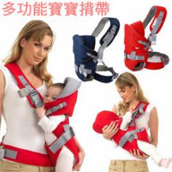 【兒童外出用品】腰部調節功能胖寶寶也不怕,多功能透氣加厚揹帶/背巾/嬰兒揹巾/親胸袋/袋鼠袋