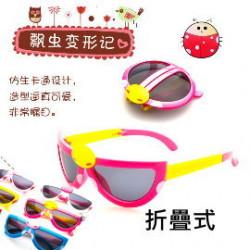 【夏日兒童防護系列】折疊式變形甲蟲眼鏡可愛好攜帶.男女可戴兒童時尚防紫外線太陽眼鏡/寶寶眼鏡/造型眼鏡/配件~抗UV400