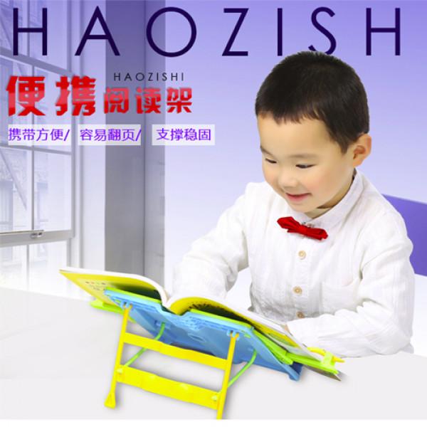 《多功能防近視閱讀書架》~小學生讀書架~看書架 閱讀架 書夾 書靠 書立 兒童書本架 學習神器 看書神器