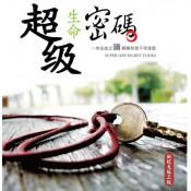 文化書香 (7)