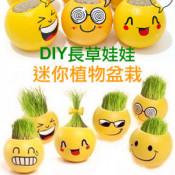 植栽綠化 (10)
