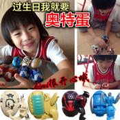 玩具 (26)
