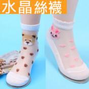 透氣襪 (8)