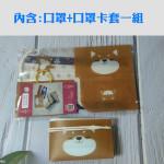 防疫包10件組5折特惠價  隨身抗菌防疫防護卡 攜帶式空氣清淨卡頸掛式  口罩隱形~防疫用品  消毒  防疫小物