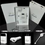 療癒的充電寶4件組禮盒/行動電源多充電寶 充電電源 禮品/節慶禮盒