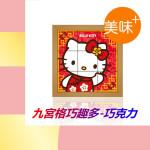 【嚴選進口食品】【巧趣多】三麗鷗春節63%巧克力小禮盒45g(kitty)
