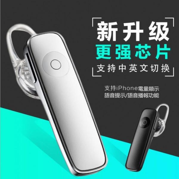 【手機 週邊百貨用品系列】藍牙耳機 運動入耳掛式無線藍牙耳機  無線藍芽 便利免持 安全是回家唯一的路