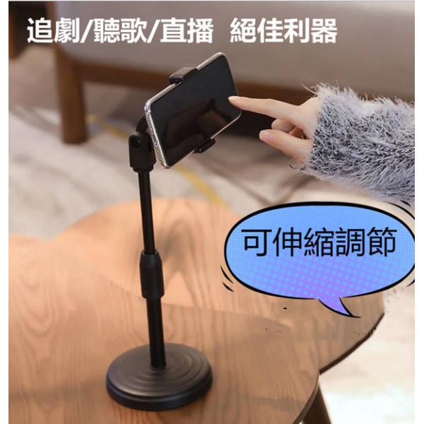 手機平板可伸縮旋轉支架升級版 【讓生活多一點創意,和樂趣】嚴選正品小創意大便利,可隨意調整360度旋轉多功能支架/手機架/直播架/追劇